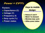 power cv 2 f