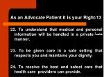 as an advocate patient it is your right 13