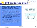 opf in deregulation