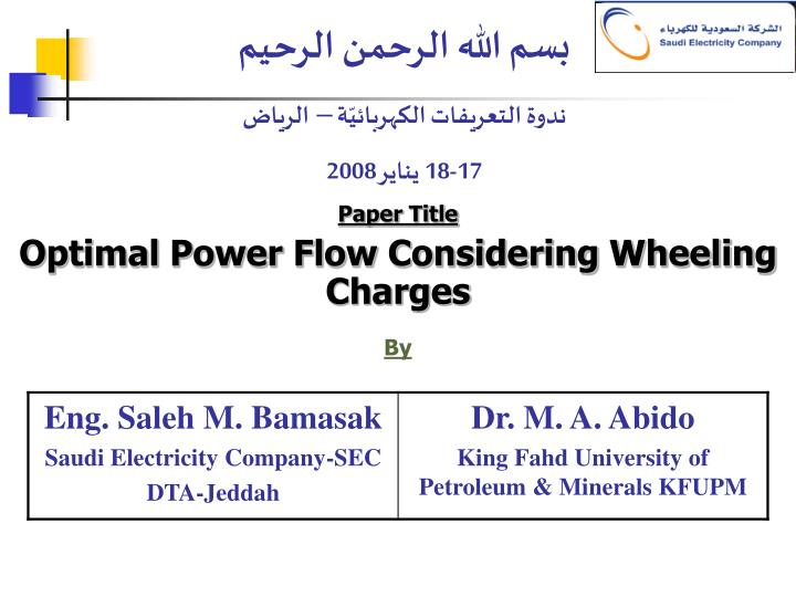 paper title optimal power flow considering wheeling charges by n.