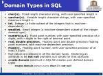 domain types in sql