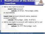 modification of the database insertion
