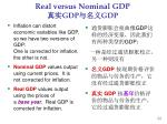 real versus nominal gdp gdp gdp