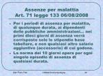 assenze per malattia art 71 legge 133 06 08 2008