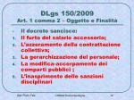dlgs 150 2009 art 1 comma 2 oggetto e finalit