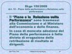 dlgs 150 2009 art 10 piano della performance e relazione sulla performance1