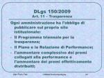 dlgs 150 2009 art 11 trasparenza1