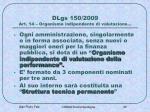 dlgs 150 2009 art 14 organismo indipendente di valutazione