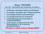 dlgs 150 2009 art 20 strumenti per premiare il merito