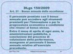 dlgs 150 2009 art 21 bonus annuale delle eccellenze1