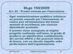 dlgs 150 2009 art 22 premio annuale per l innovazione