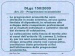 dlgs 150 2009 art 23 progressioni economiche