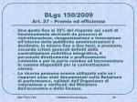dlgs 150 2009 art 27 premio ed efficienza