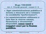 dlgs 150 2009 art 3 principi generali commi 2 6