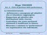 dlgs 150 2009 art 4 ciclo di gestione della performance