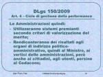dlgs 150 2009 art 4 ciclo di gestione della performance1