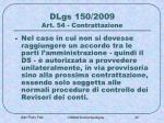 dlgs 150 2009 art 54 contrattazione