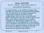 dlgs 150 2009 art 69 comma 1 disposizioni relative al procedimento disciplinare