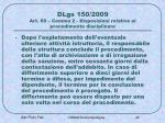 dlgs 150 2009 art 69 comma 2 disposizioni relative al procedimento disciplinare