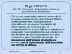 dlgs 150 2009 art 69 comma 4 disposizioni relative al procedimento disciplinare