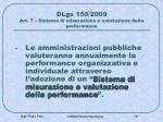 dlgs 150 2009 art 7 sistema di misurazione e valutazione della performance