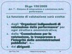 dlgs 150 2009 art 7 sistema di misurazione e valutazione della performance1