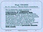 dlgs 150 2009 art 74 comma 4 norme finali e transitorie