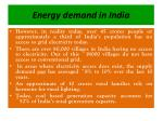 energy demand in india