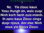 194 yie oix mingh taux ziepc nzaangc jaax1