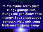 194 yie oix mingh taux ziepc nzaangc jaax2