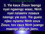 194 yie oix mingh taux ziepc nzaangc jaax3