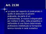 art 2130