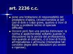 art 2236 c c