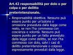 art 42 responsabilit per dolo o per colpa o per delitto preterintenzionale