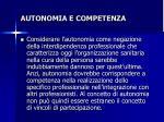 autonomia e competenza