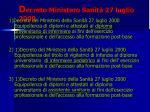 d ecreto ministero sanit 27 luglio 2000
