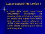 d lgs 30 dicembre 1992 n 502 art 1