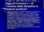 d lgs n 502 del 30 12 1992 legge di lorenzo o di riordino della disciplina in materia sanitaria