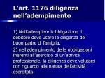 l art 1176 diligenza nell adempimento