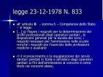 legge 23 12 1978 n 8331