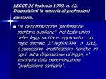legge 26 febbraio 1999 n 42 disposizioni in materia di professioni sanitarie