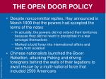 the open door policy1