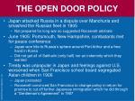 the open door policy3