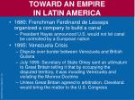 toward an empire in latin america1
