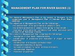 management plan for river basins 2