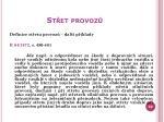 st et provoz4