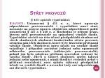 st et provoz5
