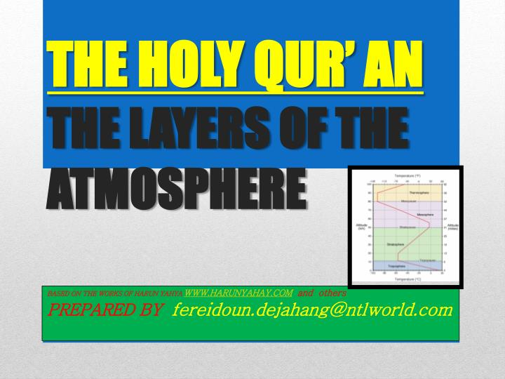 the holy qur an the layers of the atmosphere n.