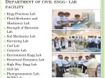 department of civil engg lab facility