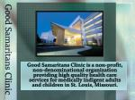 good samaritans clinic